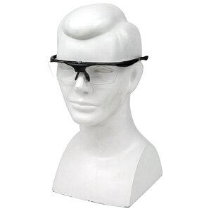 SK11 ハネアゲ式老眼保護メガネ(SGーHN20) 4977292901116