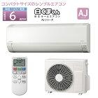 【あす楽対応_関東】日立 コンパクトサイズのシンプルエアコン『AJシリーズ』(主に〜6畳)(スターホワイト) RAS-AJ22K-W