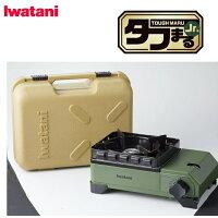 イワタニCB-ODX-JR