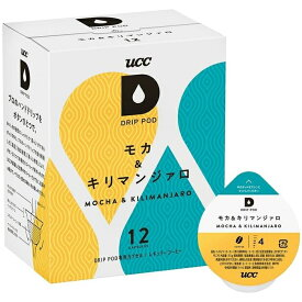 UCC(上島珈琲) ドリップポッドUCC DRIP POD モカ&キリマンジァロ 12P DPMK002【納期目安:1週間】
