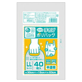オルディ 【3個セット】プラスプラスネオ手提げポリバッグ PP-NTPLL-40N 4972759525430