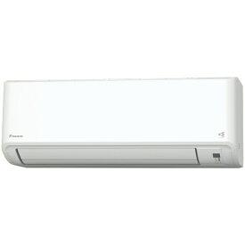 ダイキン 換気できるスタンダードエアコン VXシリーズ 18畳用 単200V(ホワイト) S56YTVXP-W【納期目安:1週間】