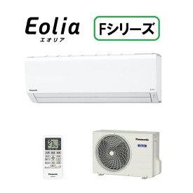 【あす楽対応_関東】パナソニック Eolia(エオリア)『Fシリーズ』エアコン(主に〜14畳)(クリスタルホワイト)(200V) CS-401DFL2-W