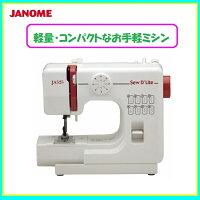 ジャノメJA525
