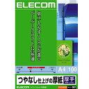 エレコム デジ得用紙 片面スーパーファイン(厚手)A4サイズ・100枚 EJK-SAA4100