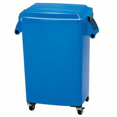 アロン化成 厨房ペール(キャスター付) CK−70 ブルー KPC22704A