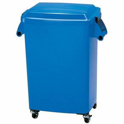 アロン化成 厨房ペール(キャスター付) CK−45 ブルー KPC22454A