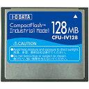 アイ・オー・データ機器 コンパクトフラッシュ インダストリアル(工業用)モデル 128MB CFU-IV128