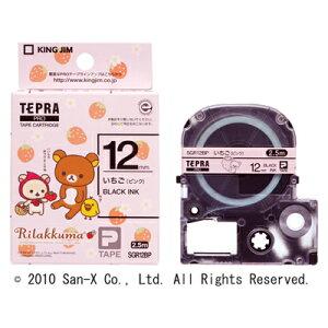 キングジム 【メール便での発送商品】 「TEPRA (テプラ)」 リラックマラベル いちご(ピンク)12mm SGR12BP