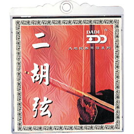 KC 中国胡弓 アクセサリ 二胡用セット弦 N-500