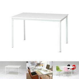不二貿易 ダイニングテーブル シュクル W120 (ホワイト) 84133