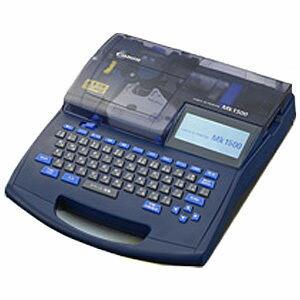 キヤノン ケーブルIDプリンタ MK1500[3230B012] MK1500