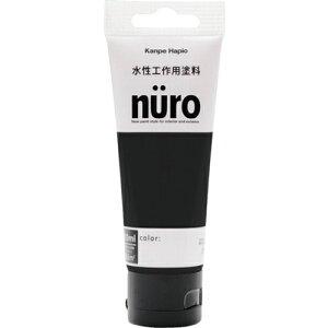 カンペハピオ ALESCO カンペ ヌーロ 70ML 黒 681-002