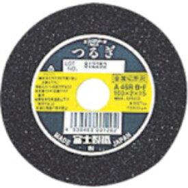 富士製砥 【10個セット】富士 切断砥石つるぎ180X2X22 T180