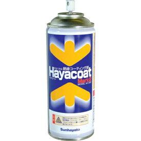 サンハヤト サンハヤト 防湿防錆絶縁剤 ハヤコートMark2 黄色 AY-302Y