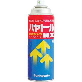 サンハヤト サンハヤト 油汚れやタバコのヤニ用洗浄剤ハヤトールNX 徳用缶 FCR-413