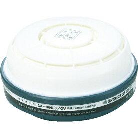 重松製作所 シゲマツ 防じん機能付き吸収缶有機用 CA-304L3/OV