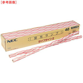 NECライティング 【25個セット】NEC 一般蛍光ランプ 明るさ1190lm 消費電力20W FLR20SW/M