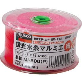トラスコ中山 TRUSCO 蛍光水糸マルミエ 細 500m ピンク MI500-3100P