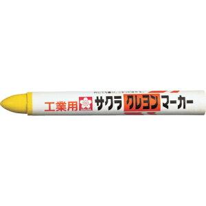 サクラ 【10個セット】 クレヨンマーカー 黄 tr-3355578