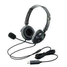 エレコム USBヘッドセットマイクロフォン/両耳オーバーヘッド/1.8m/折り畳み式/40mmドライバ/ブラック HS-HP20UBK