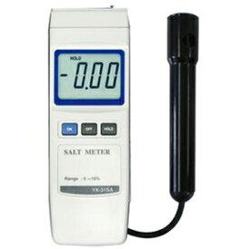 マザーツール デジタル塩分濃度計 YK-31SA