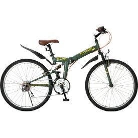 レイチェル 26インチ ノーパンクタイヤ 折りたたみ自転車 R-314N オリーブ R-314N-17075