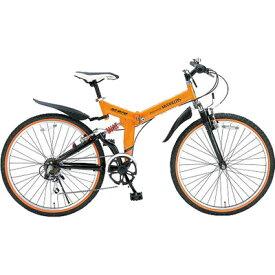 マイパラス 26インチ 折畳ATB自転車 6SP・Wサス オレンジ M-670-OR