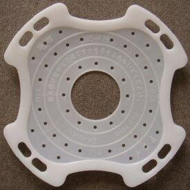 日立 洗濯キャップ MO-F78