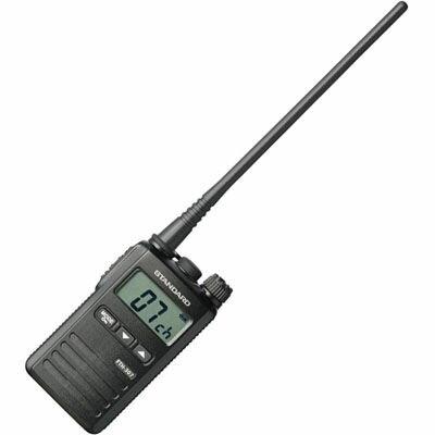 【代引手数料無料】八重洲無線 手のひらサイズのボディに、多彩な機能を搭載した特定小電力トランシーバ(ロングアンテナモデル) FTH-307L