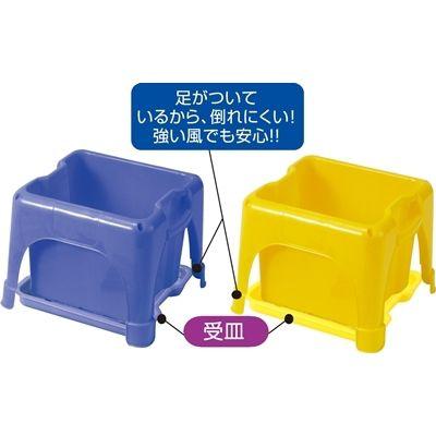 アーテック 受け皿(ラクラクあさがお用)黄 ATC-2702