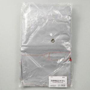 アーテック 子供用防災ずきん ATC-3980