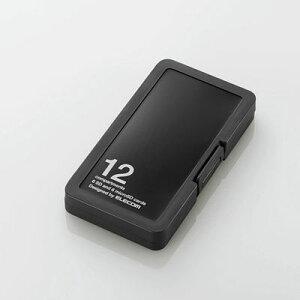 エレコム 【メール便での発送商品】メモリカードケース インデックス台紙付き CMC-SDCPP12BK