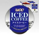キューリグ KEURIG Kカップパック【UCC】アイスコーヒー(アイス専用)(夏季限定販売商品です) SC9001_