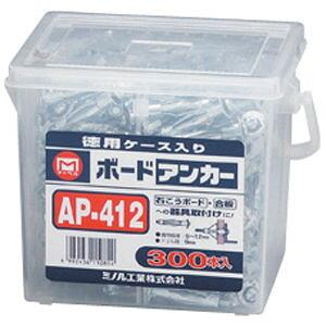 マーベル ボードアンカーお徳用 AP-412