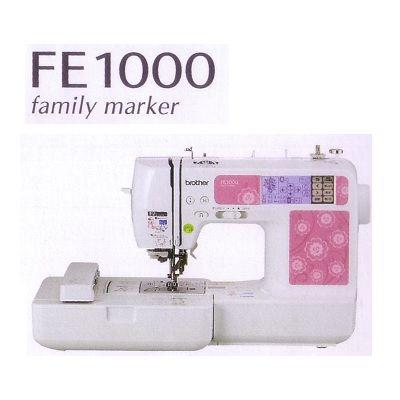 ブラザー 【代引きOK!カラー糸に更にボビン&ミシン針をプレゼント!】刺繍機能コンピューターミシン Family marker FE1000(EMV8103)[IM5] FE1000