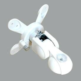 モダンソリッド LA-50シリーズ用先端関節 LA-511Q-WH ホワイトモデル LA-511Q-WH