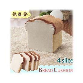 セルタン 「pancushion」 パンシリーズクッション『食パン』(2086)【沖縄・離島配達不可】 10090-001