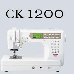 ジャノメ 【代引きOK!カラー糸に更にボビン&ミシン針をプレゼント!】コンピューターミシン [IM5] CK1200