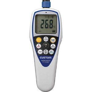 カスタム 防水型デジタル温度計CT−5200WP (センサー別売) BOVO701