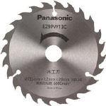パナソニックエコソリューション Panasonic 木工刃(パワーカッター用替刃) EZ9PW13C 4549077130617