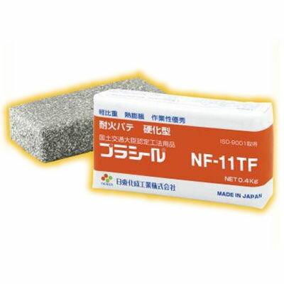 日東化成工業 プラシール NF-11TF(400g)耐火パテ 75000051