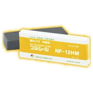 日東化成工業 プラシール NF-12HM(1Kg)耐火パテ 75000052