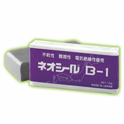 日東化成工業 ネオシール B-1(1Kg) グレー 一般パテ 75000005
