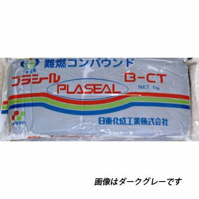 日東化成工業 プラシール B-CT(1Kg)ホワイト 75000040