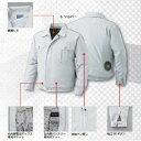 【代引手数料無料】空調服 屋外作業用空調服(ウェア・ファン2個・ケーブル・バッテリーセット) BPN-500N-SV-L【納期目安:1週間】