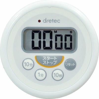 DRETEC 汚れてもサッと水洗いできる防水タイマー(ホワイト) T-533WT