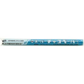 アーテック E-2 スーパーチャコペーパー ブルー 1000x440 ATC-156120