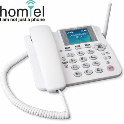 【あす楽対応_関東】【代引手数料無料】エイビットABiT SIMフリー持ち運べる固定電話機『ホムテル3G』【充電池1個プレゼント中】 AK-010