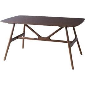 東谷(あづまや) オスカー ダイニングテーブル VET-631T